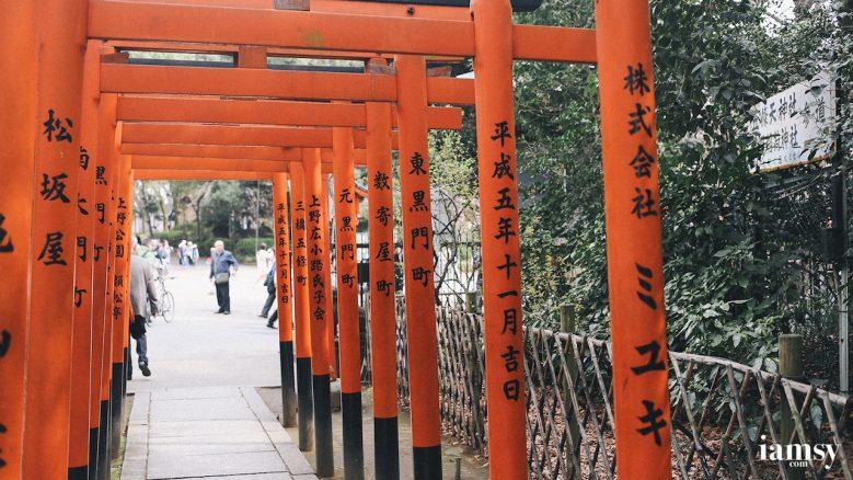 2016-iamsy-mar-tokyo-ueno-park-21